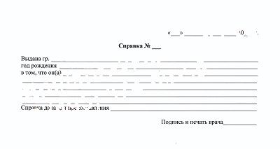 Купить диплом вуза украины
